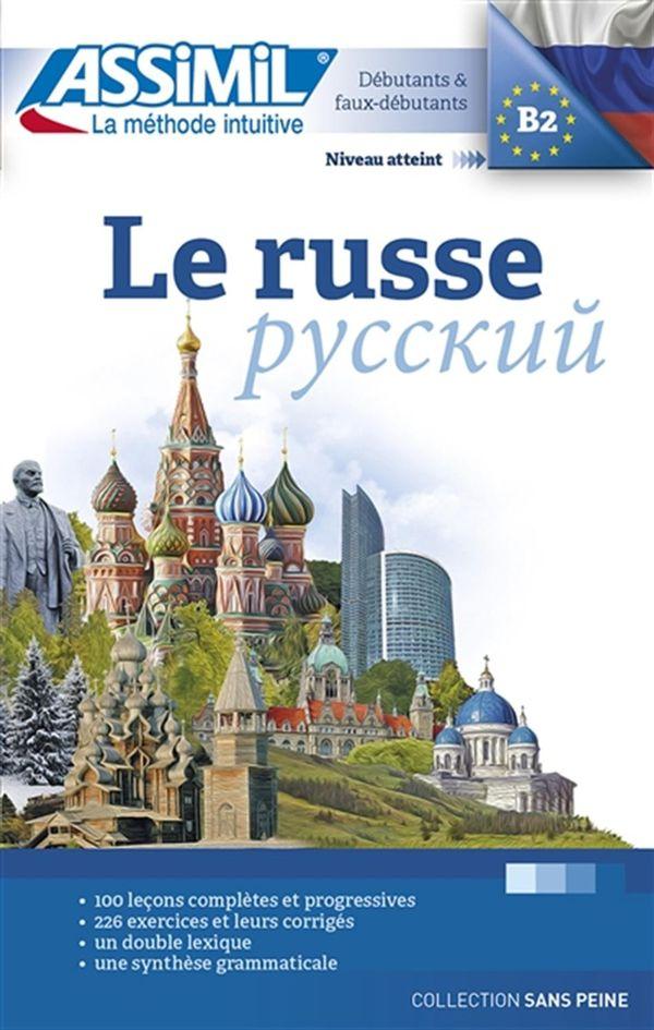 Le russe S.P. N.E.