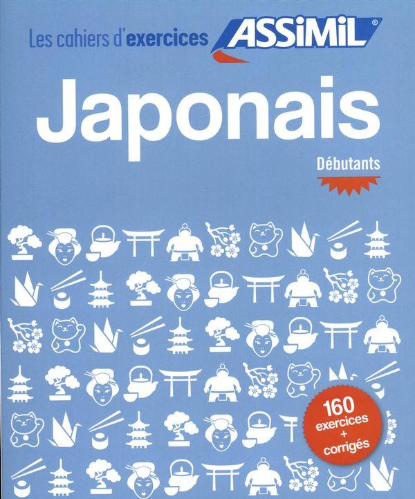Japonais - Débutants