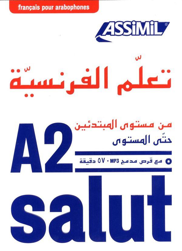 Apprendre le français pour arabophones L/MP3