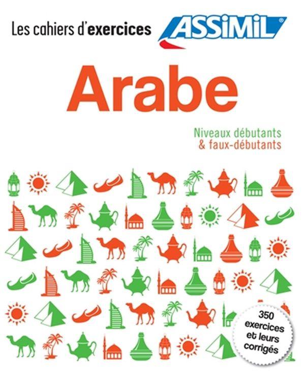 Coffret Arabe - Niveaux débutants & faux-débutants