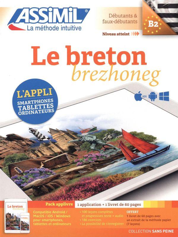 Le breton e-methode
