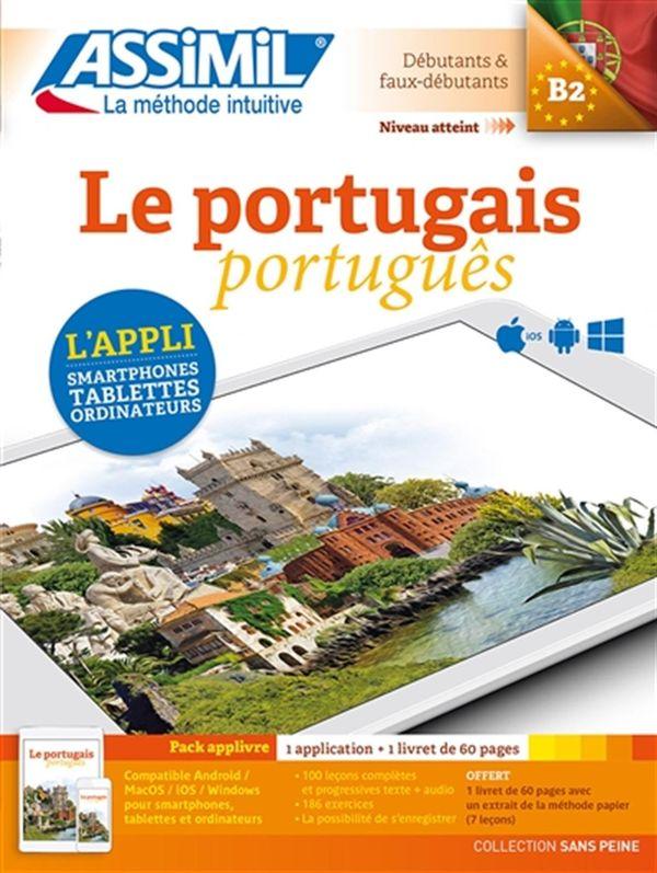 Le portugais e-methode
