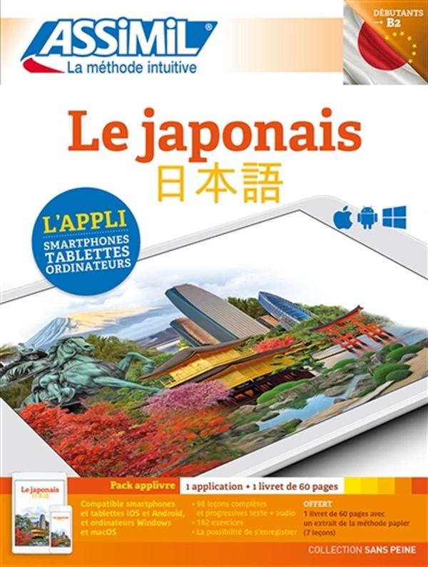 Le japonais S.P. - Débutants & faux-débutants