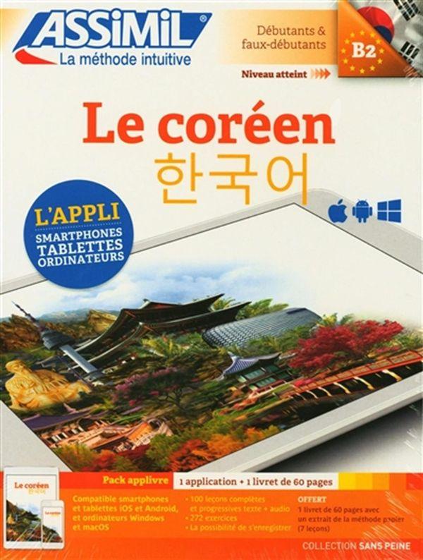 Le coréen S.P. - Débutants & faux-débutants