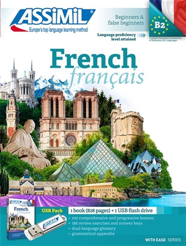 French S.P. L/CD (3) + USB