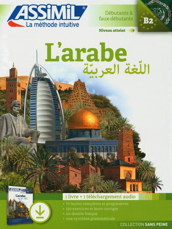 L'arabe S.P. B2 - Téléchargement audio