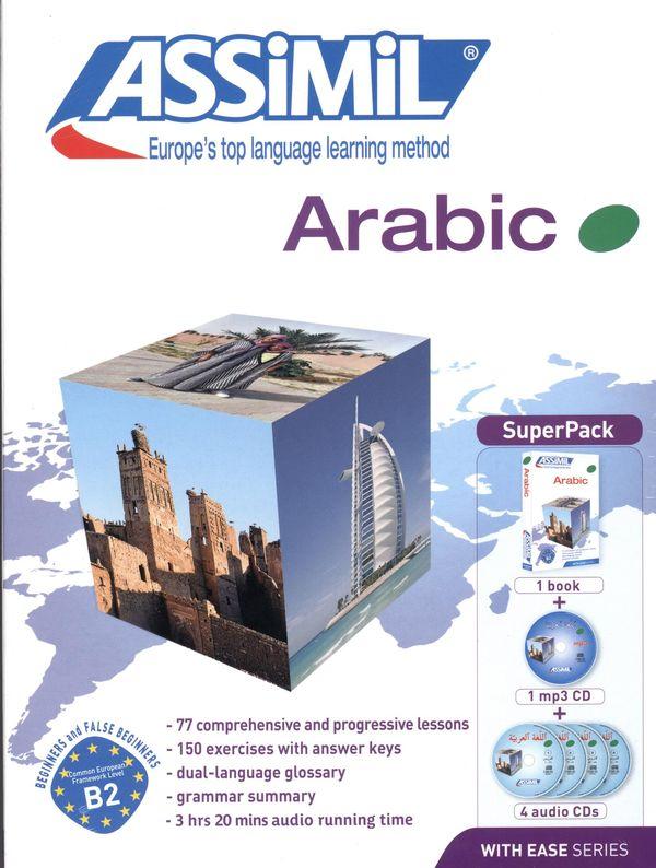 Arabic S.P. L/CD (4) + MP3 N.E.