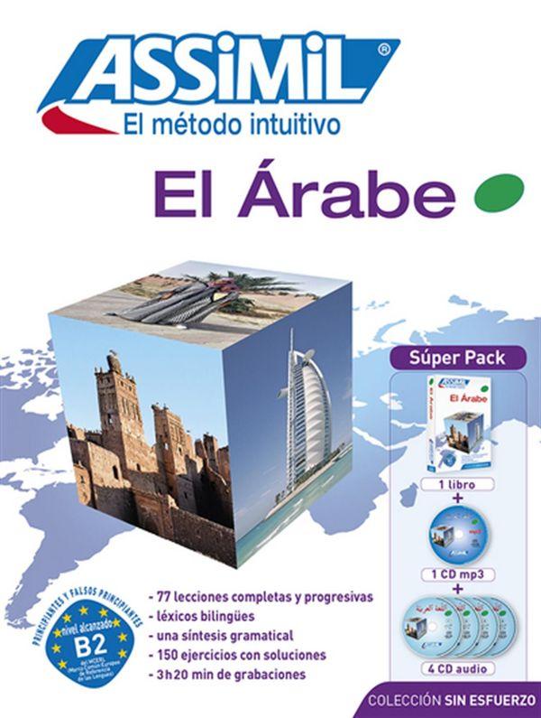 El arabe  S.P. L/CD (4) + MP3