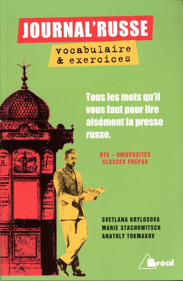 Journal'russe : Vocabulaire & exercices