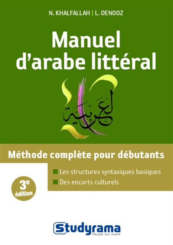 Manuel d'arabe littéral 3e édition