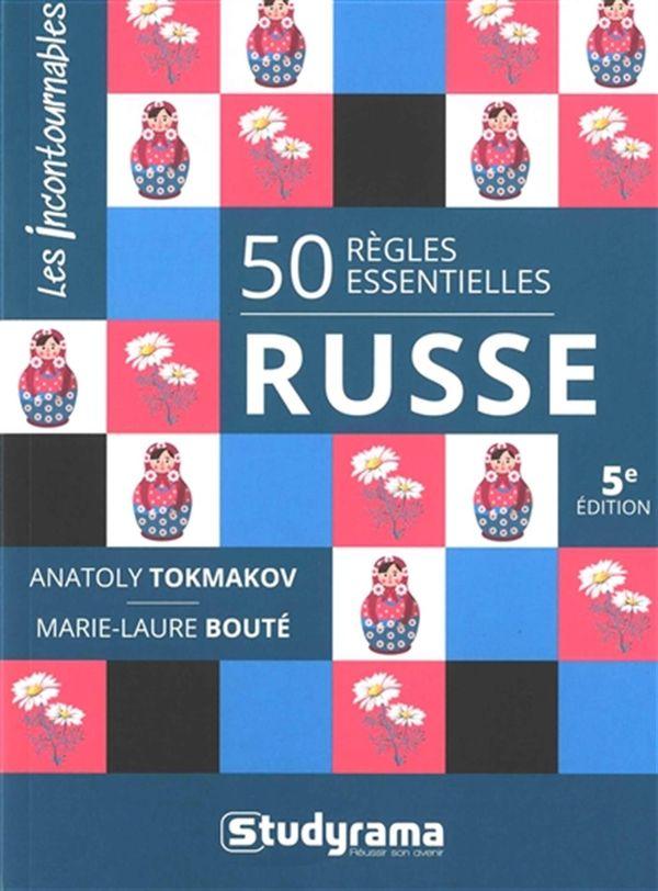 50 règles essentielles  - Russe - 5e édition