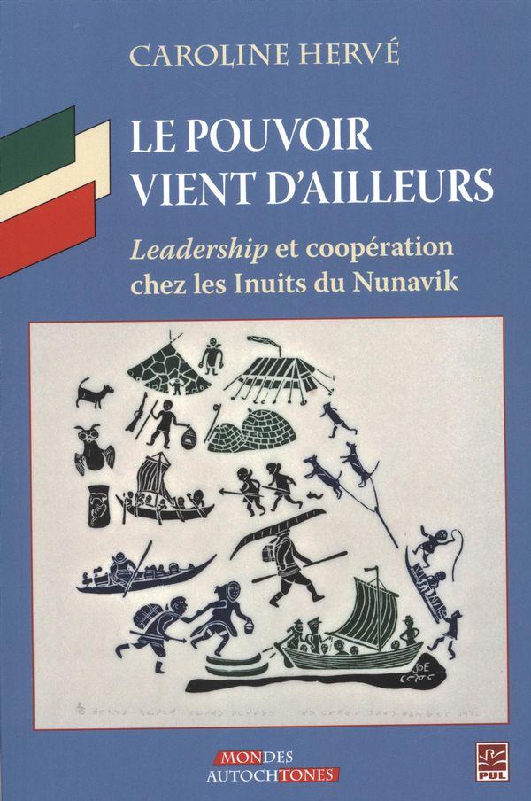 Le pouvoir vient d'ailleurs - Leadership et coopération...