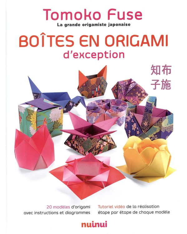 bo tes en origami d 39 exception distribution prologue. Black Bedroom Furniture Sets. Home Design Ideas