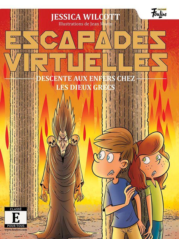 Escapades virtuelles 02 : Descente aux enfers chez les Dieux grecs