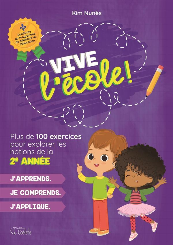 2e année - Vive l'école !