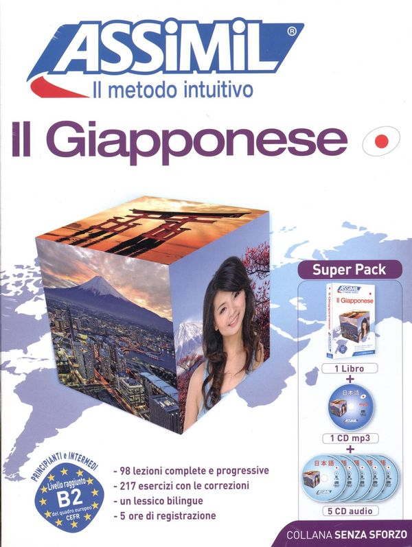 Il Giapponese S.P. L/CD (5) + MP3