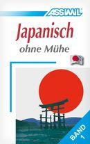 Japanisch S.P.  1