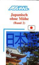 Japanisch S.P. 2