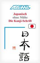 Die kanji schrift S.P.