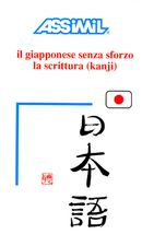 Giapponese la scrittura S.P.