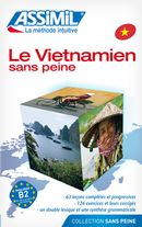 Le vietnamien S.P. N.E.
