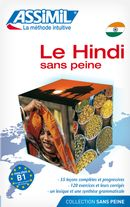 Le hindi S.P. N.E.
