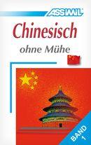 Chinesisch 1 S.P.