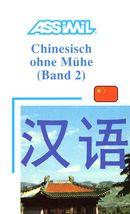 Chinesisch 2 S.P.