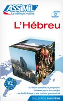 Hébreu L' S.P.
