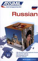Russian S.P.