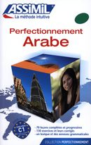 Perfectionnement Arabe