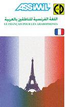 Français pour les arabophones S.P. CD (4) N.E.