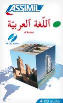L'arabe S.P. CD (4)