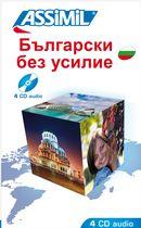 Bulgarisch S.P. CD (4)