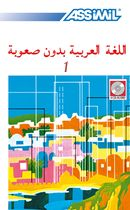 L'arabe S.P. 1 CD (4)