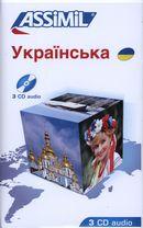 L'ukrainien S.P. CD (3)