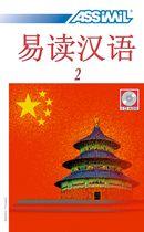 Chinois pour les italiens S.P. CD