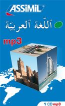 L'arabe S.P. MP3