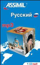 Le russe S.P. MP3