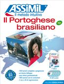 Il portoghese Brasiliano S.P. L/CD(4)