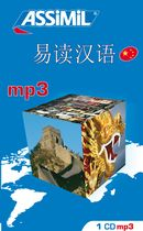 Chinese WE S.P.  1 MP3