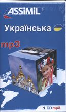L'ukrainien S.P. MP3
