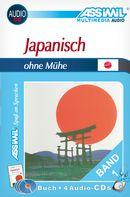 Japanisch S.P. 1 L/CD (3)