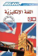 Anglais pour arabophones S.P. L/CD(4)