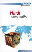 Hindi S.P.