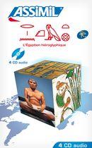 Egyptien hiéroglyphique L' S.P. CD (4)