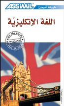 Anglais pour arabophones S.P.