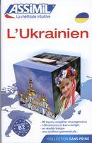 L'ukrainien S.P.