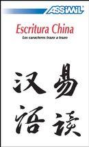Escritura china S.P.