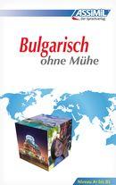 Bulgarisch S.P.